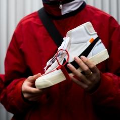 Nike Blazer x Off White